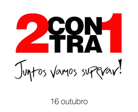 2x1_logo-02-white_a